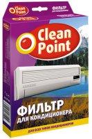 Фильтр для кондиционера Clean Point CP-609