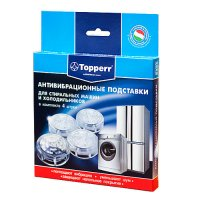 Антивибрационные подставки для стиральной машины Topperr 3206