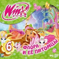Игра для PC 1C Winx Club 6. Флора и ее питомцы