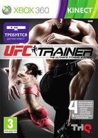 Купить Игра для Xbox THQ, UFC Personal Trainer (с поддержкой PS Kinect))