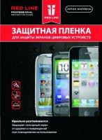 """Защитная пленка Red Line для 7"""" планшетов (Универсальная)"""