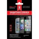 Защитная пленка Red Line для HTC Wlidfire S