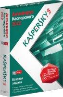 Антивирус Kaspersky Antivirus 2012 2ПК/1 Год BOX RU