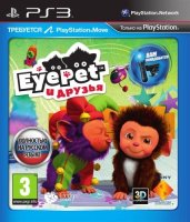 Игра для PS3 Sony EyePet и Друзья