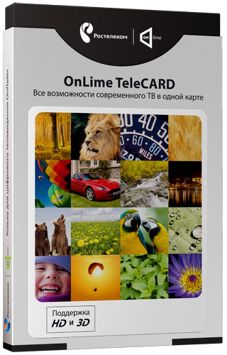 Скачать Программу Телекард - фото 4