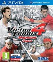 Игра для PS Vita Sega Virtua Tennis 4. Мировая серия