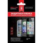 Защитная пленка Red Line для Nokia 700