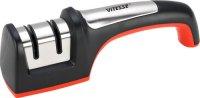 Точилка для ножей Vitesse VS-1399