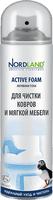 ZELMER ZVC752STRU – купить Моющий пылесос zelmer ZVC752STRU, цена, отзывы