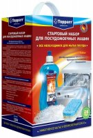 Стартовый набор для посудомоечных машин Topperr Соль + ополаскиватель + таблетки (3304)