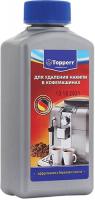 Чистящее средство от накипи для кофемашин Topperr 3006