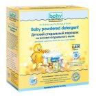 Стиральный порошок Babyline DB002 (для детских вещей)