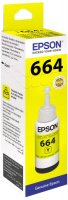 Картридж Epson T6644 (C13T66444A)