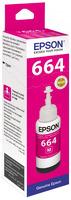 Чернила Epson T6643 (C13T66434A) mfd epson l566 printing factory 0 0 12