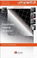 """Защитная пленка InterStep для планшетов 12""""  (Универсальная)"""