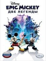 Игра для PC Disney Epic Mickey: Две легенды