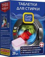 Таблетки для стирки Top House 390674
