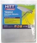 Чехол для гладильной доски Hitt H114341-1