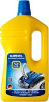 Шампунь для моющих пылесосов Top House 391602