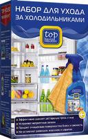 Набор для очистки и ухода за холодильниками и морозильными камерами Top House 391640