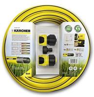 Комплект для подключения минимоек Karcher 2.645-156.0 kemar bz k 2 k