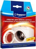 Средство для первого запуска стиральной машины Topperr 3217