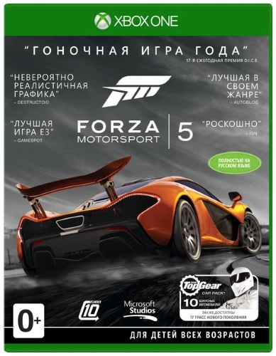 MICROSOFT FORZA MOTORSPORT 5: RACING GAME OF THE YEAR...