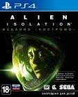 Игра для PS4 Sega Alien: Isolation. Nostromo Edition