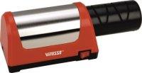 Электрическая точилка Vitesse VS-2727