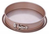 Форма для торта Tescoma Delicia Gold 623570, раскладная 26 см.