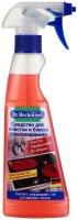 Средство для очистки и блеска стеклокерамики Dr.Beckmann 30642 250 мл.