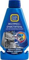Очиститель для посудомоечной машины Top House 391671 250 мл.