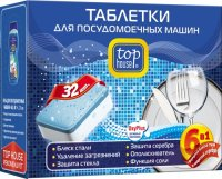 """Таблетки для посудомоечных машин Top House 810742 """"6 в 1"""" 32 шт."""