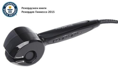 Щипцы Rowenta CF3610 So Curls, цвет Черный