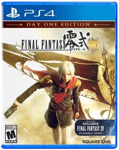 Игра для PS4  со скидкой
