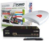 Комплект цифрового телевидения Рэмо TV Future Outdoor DVB-T2