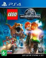 Игра для PS4 WB LEGO Мир Юрского периода