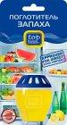 Поглотитель запаха для холодильника Top House 391848 Лимон