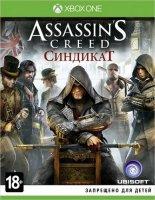 Игра для Xbox One Ubisoft Assassin's Creed: Синдикат. Специальное издание