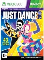 Купить Игра для Xbox 360 Ubisoft, Just Dance 2016 (для MS Kinect)