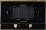 Встраиваемая микроволновая печь Kuppersberg RMW 393 B