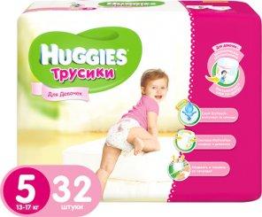 Купить аксессуары для подгузника HUGGIES Для девочек 5, 13-17 кг, 32 шт  (9401510) в интернет-магазине Эльдорадо. fe60dafcd40