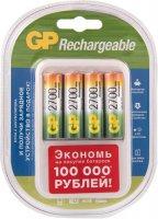 Комплект GP Зарядное устройство PB420 + 4 аккумулятора АА (LR6) (PB420GS270AAHCF-CR4)