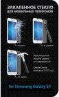 Закаленное стекло Func DF sSteel-45 для Samsung Galaxy S7