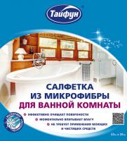 Салфетка из микрофибры Тайфун Для ванной комнаты, 33х35 см (391770)