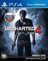 Игра для PS4 Sony Uncharted 4: Путь вора