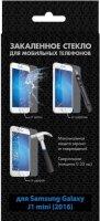 Закаленное стекло Func sSteel-44 для Samsung Galaxy J1 mini 2016