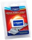 Комплект сменных лезвий к скребку для стеклокерамики Topperr SC2, 5 шт