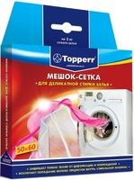 Мешок-сетка для деликатной стирки Topperr 50x60 см, на 3 кг белья (32022)