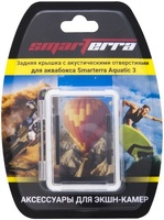 Купить Задняя крышка с аккустическими отверстиями для аквабокса Smarterra, Aquatic 3